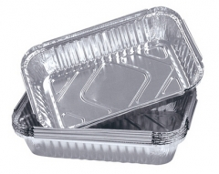 BWHB8389 | 8389 Middle East Size Aluminum Foil Container for Food Packaging