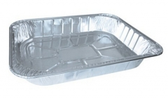 BWHB0003 | Half Size Deep Aluminum Foil Steam Pan