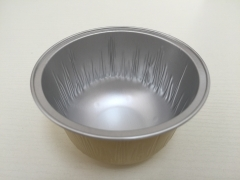BWATW170A | Smooth Wall Aluminum Foil Round Container for Cake