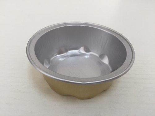 BWATW050A | 50ml Aluminum Foil Smooth Wall Container for Pet Food
