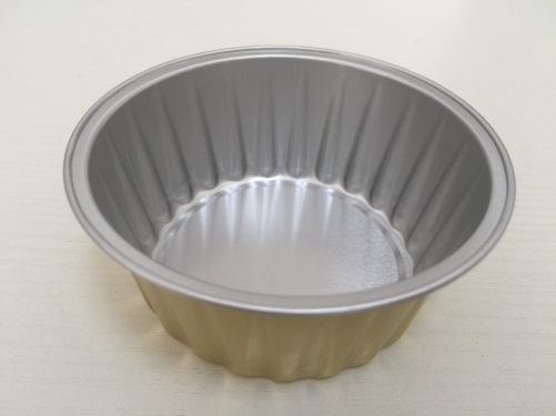 BWATW125A | Aluminum Foil Smooth Wall Container For Pet