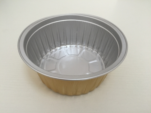 BWATW550A | Colored Round Aluminum Foil Container for Cake