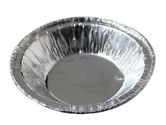BWSC1701 | Disposable Aluminum Foil Egg Tart Container
